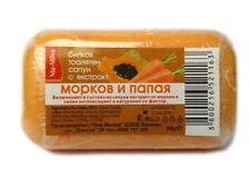 Milva-nia Sapone Con Carota & Papaya, anti età, Protezione UV, vitamina e 60 g.
