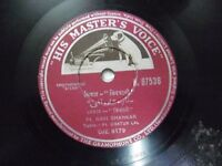 "RAVI SHANKAR  INSTRUMENTAL CLASSICAL N 87536 RARE 78 RPM RECORD 10"" INDIA EX"
