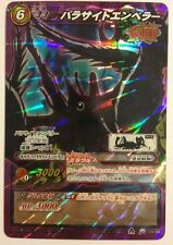 Toriko Miracle Battle Carddass TR03-85 MR Booster Box
