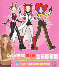 NEW CD  Coco Lee 李玟 The Best of My Love 2000 Sony Music 2CD 第1張全紀錄精選