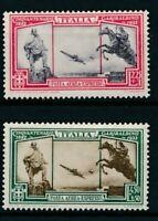 1932 ITALIA  REGNO GARIBALDI POSTA  AEREA ESPRESSO SERIE 2 VAL MLH *  - RE41-1