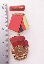 East Germany Order of the Red Banner of Labor 3rd Class