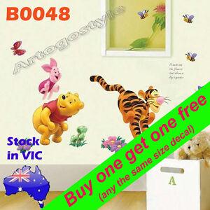Wall Stickers decal Winnie Piglet Tiger Nursery Baby Kids room Decoration B0048