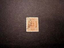 Finland Stamp Scott# 27 Coat of Arms 1881-83 C356