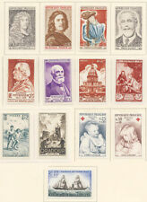 France 1950s Lot of 11 Semi-post Commemorative Charity Stamps MH FREE Ship after
