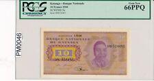 Katanga 1960  10 Francs PCGS MS 66 PPQ 5a combine shipping PM0046 combine shippi