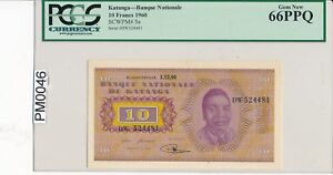 Katanga 1960 10 Francs PCGS MS 66 PPQ 5a combine PM0046 combine shippi