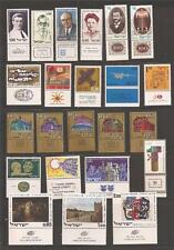 Israel 1970 MNH Tabs & Sheets Complete Year Set