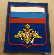 RUSSIAN  FLAG Army  SAINT GEORGE  patch  #37 LE  STICKY BACK