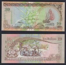 New listing Maldives 10 Rufiyaa 2006 Bb Vf+ C-07