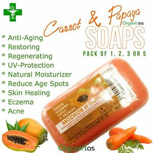 Carrot & Papaya Soap Anti-Aging Regnerating Restore UV Protection Vitamin E + C