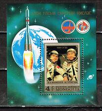 Mongolia Man in Space Souvenir Sheet 1981 MNH
