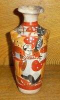 Vintage Or Antique Satsuma Pottery Bud Vase - 6 5/8""