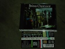 Mind Odyssey ‎Schizophenia Japan CD