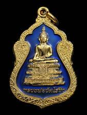 THAI AMULET BUDDHA LP WAT RAIKHING SEMAA BLUE ENAMEL DECORATIVE NECKLACE