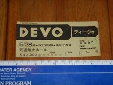 Original 1979 Devo Concert Ticket Stub 5/28/79 Noppin Budokan Hall Tokyo, Japan