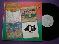 RUSSIAN ROCK NEW WAVE SYNTH POP LP 1991 PRISUTSTVIE Hronop NOL Отражение