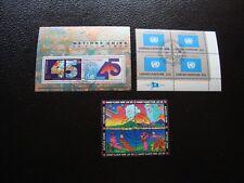 DELLE NAZIONI UNITE - 10 francobolli nuovo o oblitere (Z14) united NATIONS