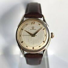 Gents Omega Vintage 18K Gold & SS Hand Guilloche Dial With Breguet Numerals Rare