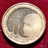 Israel Bat Mitzvah 22k gold medal coin 4.3gr