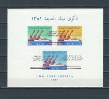 Middle East Yemen stamp sheet with RED VARIETY  INVERTED Republic ovpt