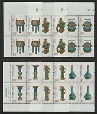 PR China 2013-9 Art of Enamelware (6v Cpt, Cnr Block of 4) MNH