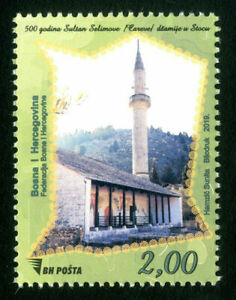 BOSNIA&HERZEGOVINA 2019 - 500 years of Sultan Selim's Mosque in Stolac, MNH