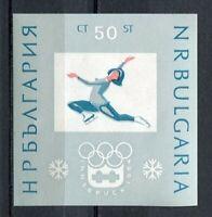 33737) Bulgaria 1964 MNH Olympic Games Innsbruck S/S