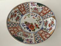 "Vintage Japanese Imari Hand Painted Bowl Plate, 14"" Diameter x 2 1/2"" High"