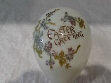 Antique 19th.c Victorian Hand Painted Milk Glass Easter Egg with Floral Design