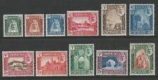 Aden Seiyun 1942 George VI Complete set SG 1-11 Mint.