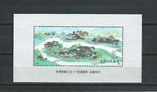 China T164m Imperial Summer Resort heritage 承德避暑山庄, FDC B