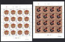 Postfrische Briefmarken aus China mit Affen-Motiv
