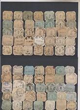 SERBIA,old postmarks ,nice lot
