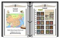 Album de timbres à imprimer PAKHOÏ  et HOI HAO