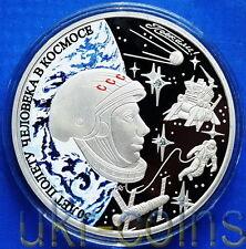 2011 Russia Transnistria First Man in Space 1 Oz Silver Coin Gagarin Astronaut
