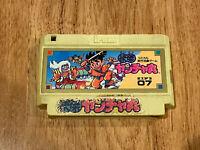 Kaiketsu Yancha Maru Kid Niki Radical Ninja JAPAN Ver Famicom FC Nintendo NES
