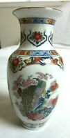 Kutani Flower Vase White Multi Color Hand Painted Design Peacock Floral Japan 6""