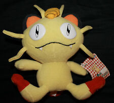 "JAPAN 9"" Pokemon Plush Doll MEOWTH Xmas Figure Banpresto"