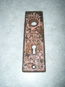 "Antique Brass Door Plate / Eastlake 1 3/4"" x 5 1/2""  Skeleton Key Hole"