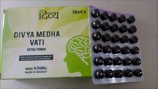 NEW PATANJALI DIVYA MEDHA  VATI TABLET (120 TABLET EACH PACK) Ship Free