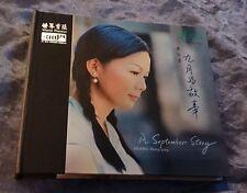 Huang Hong Ying 黃紅英 A September Story World Premier XRCD 24 Japan CD Very Rare