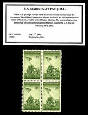 WWII Marines at Iwo Jima Suribachi United States Postage Stamps Block of Four S7