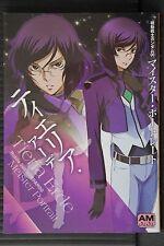 "JAPAN Mobile Suit Gundam 00 Meister Portrait ""Tieria Erde"" (Book)"