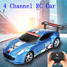 1:24 Drift Speed Wireless 4 Channel Racing Car Vehicle Truck Model Toy Gift New