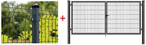 Stabmattenzaun Gartenzaun Zaun 95m kpl. 123cm 3D 4mm + Gartentor 400x120 RAL7016
