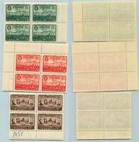 Russia USSR 1949 SC 1400-1402  MNH  block of 4 . f8873