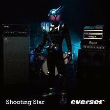 EVERSET-KAMEN RIDER METEOR THEME SONG: SHOOTING STAR-JAPAN CD C15