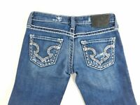 Big Star Sweet Boot Ultra Low Rise Distressed Womens Denim Jeans Pants sz 26R