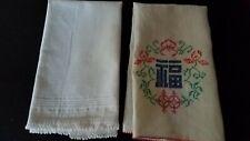 New listing Set of 2 Antique Vintage 1 Damask Hand Towels 1 linen/cotton Hand Embroidered